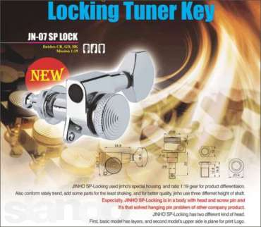 WILKINSON JN-07SP LOCK